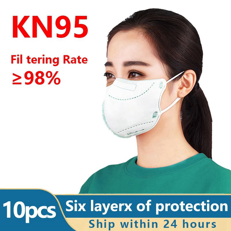 10pcs/20pcs/50pcs Kn95mask Mouth Mask  Face  Masque Reusable Face Mask Ventilation Earloop Non-woven Face Mask