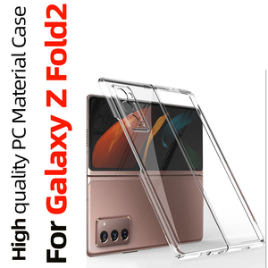 For Samsung galaxy z fold 2 5G case For Galaxy Fold 2 5G Case Full Protection Ultra-thin Flip Matte Cover galaxy fold2 case