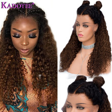 Colored Human Hair Wig Kinky Curly Lace Front Human Hair Wig Ombre Brown Lace Wig Brazilian Remy Hair 13x4 Frontal Wig For Women ombre lace front human hair wig for black women colored deep wave wig 13x4 brazilian hair frontal wig pre plucked remy brown wig