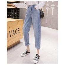 JUJULAND Women Mom Jeans Harem Casual Denim Pants Boyfriends Femme Trousers Ripped Vintage Retro  802