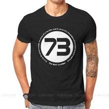 73 es el mejor número de camiseta de la teoría del Big Bang Leonard Sheldon estilo Streetwear camiseta Casual de hombre de manga corta regalo