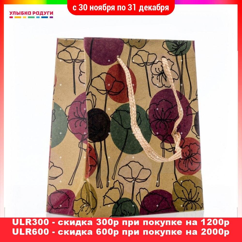 Пакет УРРА подарочный крафт 11*14*6см|Подарочные сумки и упаковка| | АлиЭкспресс