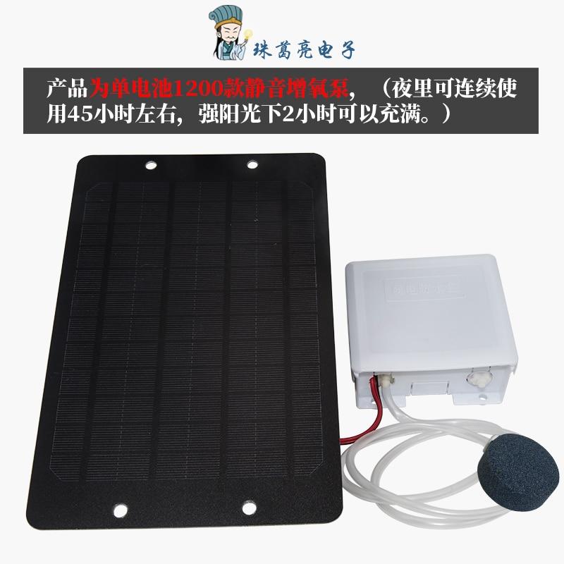 bomba de aeracao solar hidroponica silenciosa planta 01