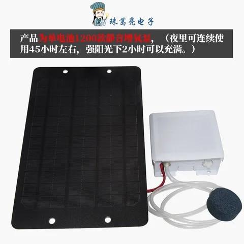 bomba de aeracao solar hidroponica silenciosa planta