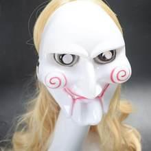 Halloween Pumpkin Horror Mask 2018 Plastic Skull Scary Child CartoonToy Mask for Festival Prank Tricks Suplies Toys Party Decor(China)