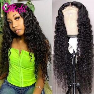 Perruque Lace Front Wig péruvienne ondulée bouclée-Mifil | Cheveux naturels, brun clair, pre-plucked, avec Baby Hair, sans colle