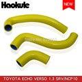 Производительность радиатора силиконовый шланг наборы для TOYOTA ECHO VERSO 1 3/NCP синий  красный  желтый