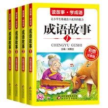 4 livros chinês pinyin imagem livro idiomas sabedoria história para crianças personagem leitura para crianças libros livres libro livro