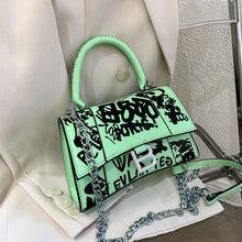 New Designer Handbags High Quality 2020 Luxury Chain Bag Fashion Graffiti Painted Crossbody Bags for Women Small Letter Bag
