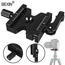 Double Lock Mounting Plate Clamp Quick Release Plate Clamp Adjustable Knob Adapter For Arca Swiss Tripod Ball Head