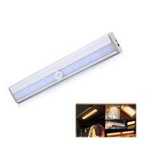 LED 모션 PIR 센서 빛 자동 빛 감지 밤 빛 의류 저장소 3M 접착 테이프 옷장 램프