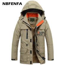 Men's Jacket Military Coat Windbreaker Spring Autumn Hooded Men Clothing Fashion Outdoor Sport Outwear Male Casual Jacket LX102