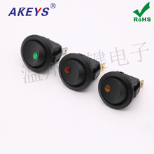 5pcs KCD1-202N cat eye round boat switch opening 21MM copper foot three feet 12VLED car accessories