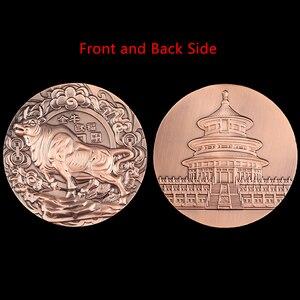 2021 год быка большая медная медаль памятная монета зодиака тисненая медаль