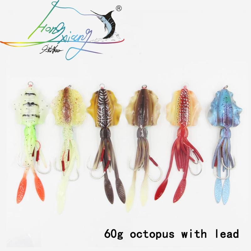 60g Fishing Soft Lure Luminous Squid Jig Fishing Lures Octopus Calamar
