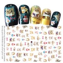 Nail Sticker Decals 3D Nails Slider Art Kitten Cat Cake Design Decoration Manicure Adhesive Tips Foil Wraps Pegatinas Polish