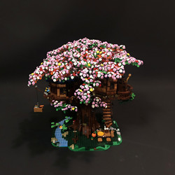 MOC Compatible WIith 21318 Tree House Cherry Blossom Version Ideas Series Building Blocks Bricks Educational Toys Birthday Gift