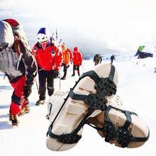 1 para raki uchwyty kobiety mężczyźni 24 zębów antypoślizgowe Ice Gripper na buty do butów korki Spike Crampon Chain wspinaczki na zewnątrz piesze wycieczki tanie tanio CN (pochodzenie)