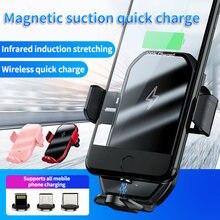 Автомобильный держатель для телефона автомобильный беспроводной