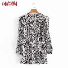 Tangada Spring Fashion Women Animal Print Ruffles Dress Long Sleeve Office Ladies Mini Dress 5D19