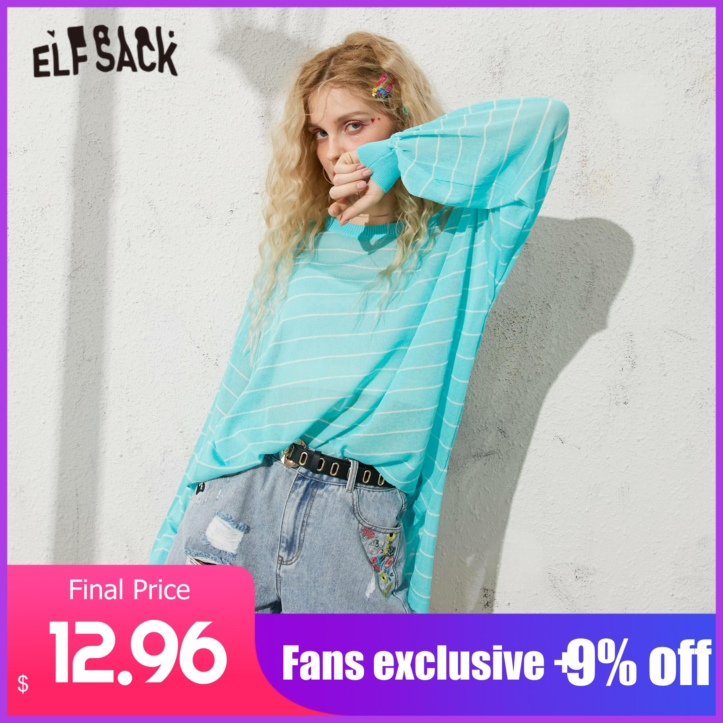 ELFSACK Multicolor Striped Oversize Casual Women Pullover Sweater 2020 Spring Vintage Lantern Sleeve Girly Korean Daily Thin Top