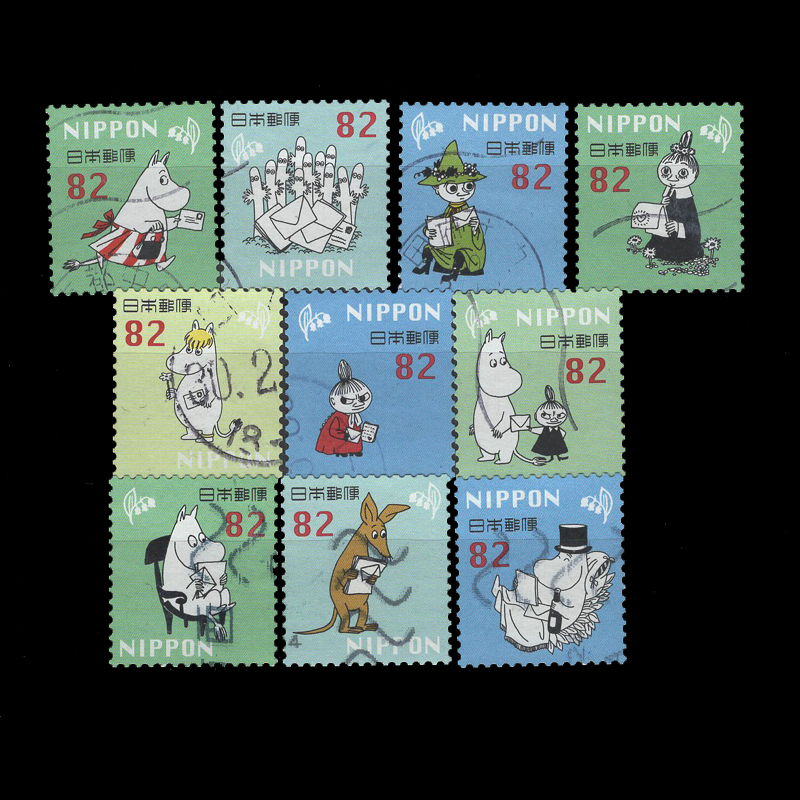 10PCS/set  Cartoon Character Mu Ming Used Japanese Cartoon Postage Stamps With Post Mark ,  For Collecting G185