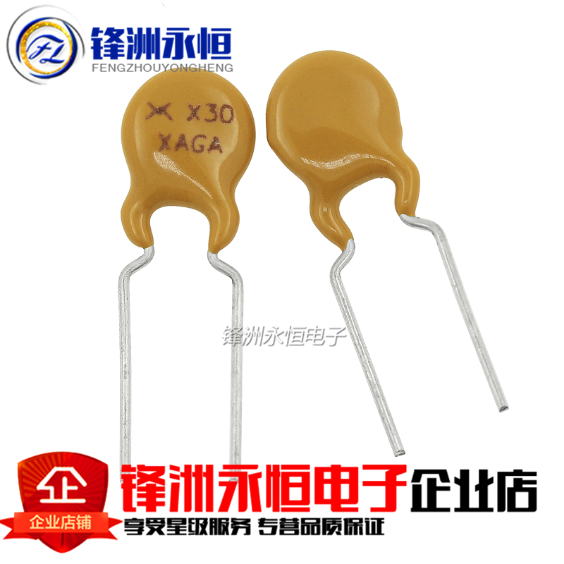 10PCS RXEF030 XF030 72V 0.3A 300MA PPTC Resettable Fuse