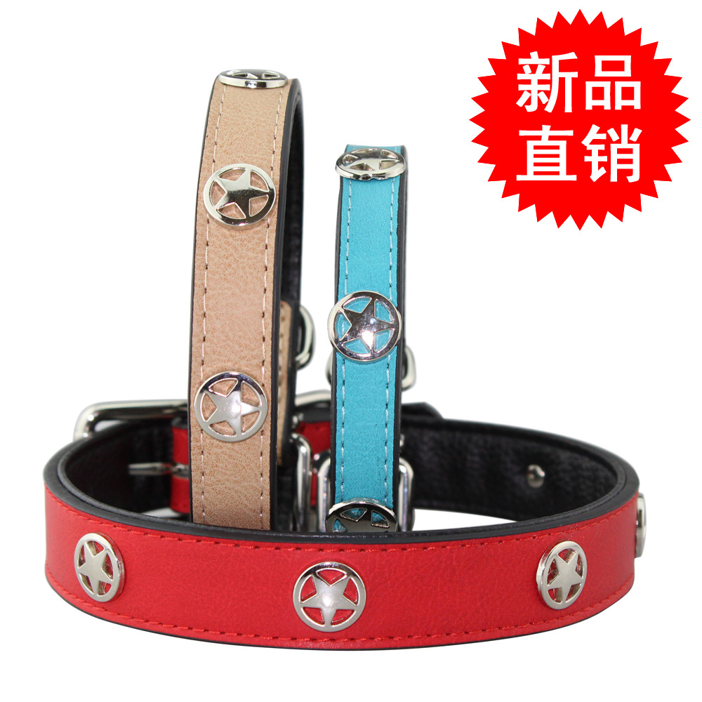 Outside China New Style Classic Five-pointed Star High Quality PU Pet Collar Dog Traction Rope Traction In Large Dog