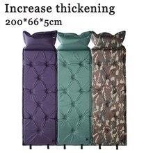 Уличная Толстая 5 см Автоматическая надувная подушка коврик для палатки для кемпинга коврики пляжные одиночные двойные можно сплести надувная кровать