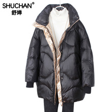 Shuchan Winter Down Jacket for Women Fashion 90% White Duck Down Wide-waisted Patchwork Pockets Casacos Femininos warm coats цены