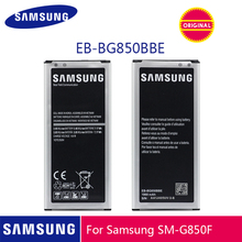 Оригинальная батарея samsung EB-BG850BBE 1860 ма-ч для samsung Galaxy Alpha G850 G850F G850A G850W G850S G850K G850L G8508S G8509V