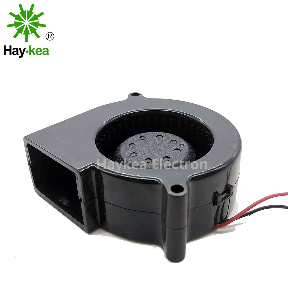 NEW High- Speed 7530 Fan 12V 0.5A Projector Turbofan BLOWER Cooling Fan 75* 75*30mm DB0753012