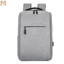 Both Shoulders Package Concise Usb Charge Backpack Men Women Leisure Time Business Affairs Computer Package