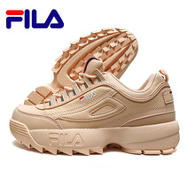 FILA Disruptor II 2 pink women's Running Shoes sneaker Thicker legs repair leggi