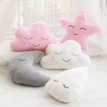 Yeni doldurulmuş bulut ay yıldız yağmur damlası peluş yastık yumuşak yastık bulut dolması peluş oyuncaklar çocuklar için bebek çocuk yastık kız hediye