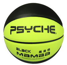 Moisture Size5 basketball Inflatable  baloncesto Leather Outdoor Indoor Match Wholesale or retail