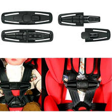 Black Car Baby Safety Seat Clip Fixed Lock Buckle Safe Belt Strap Latch Harness Chest Child Toddler Clamp(China)