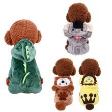 Милая толстовка с капюшоном для собак, зимняя одежда для собак, пальто для собак из кораллового флиса, Ropa Perro, одежда для собак, шапка, пальто, костюм для косплея на Хэллоуин