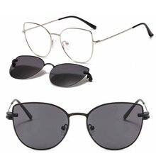 metal clip on sunglasses 33077 cateye shape trendy prescript