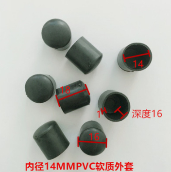 Furniture Accessories 14mm PVC Pipe With Inner Diameter  PVC Soft PVC Round Pipe PVC Soft Plug Protective Rubber