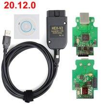 VAG COM 20.4.2 HEX CAN USB интерфейс для VW AUDI Skoda Seat VAG 20.12.0 ATMEGA162 + 16V8 + FT232RQ многоязычный