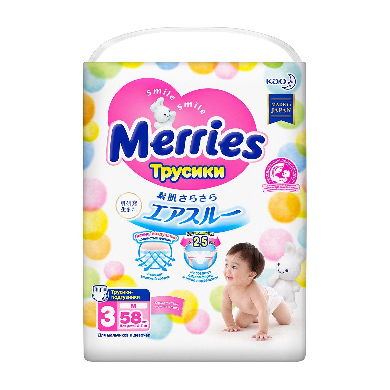 Трусики-подгузники Merries размер M, 58 шт. (6-11 кг)