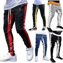 Хит, хлопковые мужские штаны для спорта, полосатые спортивные штаны, спортивная одежда, мужские модные спортивные штаны, повседневные штаны