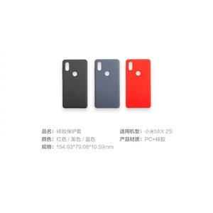 Image 5 - Original Xiaomi Mi MIX 2S Silicone Case New Mi MIX 2S Silicone + PC + Microfiber MIX 2S Cover Genuine Xiaomi Brand MIX2S Capa