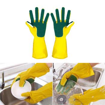 1 para do prania w domu rękawice do sprzątania ogród kuchnia danie z gąbką na palcach gumowe gospodarstwa domowego rękawice do sprzątania do zmywania naczyń tanie i dobre opinie Cienkie latex 70-100g Z neoprenu Do mycia naczyń Rubber 31cm Yellow Washing Cleaning Gloves Garden Kitchen Dish Sponge Gloves