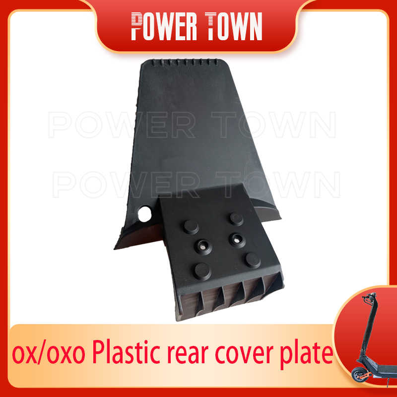 Оригинальные аксессуары для электрического скутера OXO OX Пластиковая Задняя Крышка