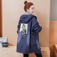 Women New Denim Jackets hooded printing Jean Jacket Denim Loose Fashion Spring Autumn Denim Jeans Coats Style(China)