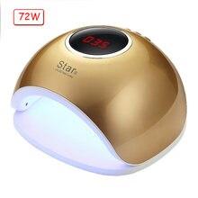 72w фары для star5 светодиодная УФ лампа ногтей маникюра Сушилка