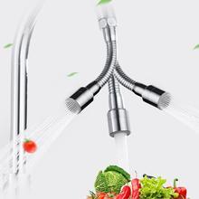 Pulverizador de torneira 360 ° rotatable torneira da cozinha pulverizador móvel torneira da cozinha cabeça pia pulverizador acessório bico pia para cozinha