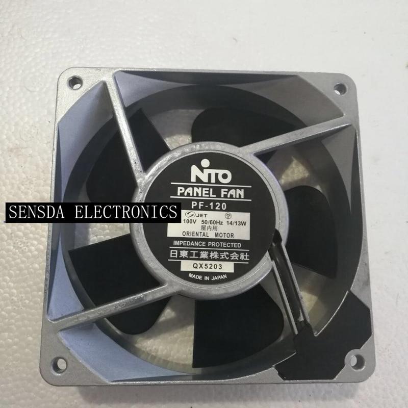 13PCS Industrial Cooling Fan 120mm 12cm AC 100V PF-120 100V 14/13W 12038 Aluminum Frame Fan